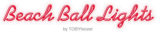 Beach Ball Lights Logo