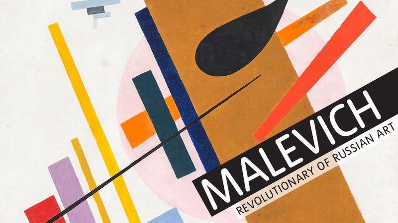 Malevichbanner